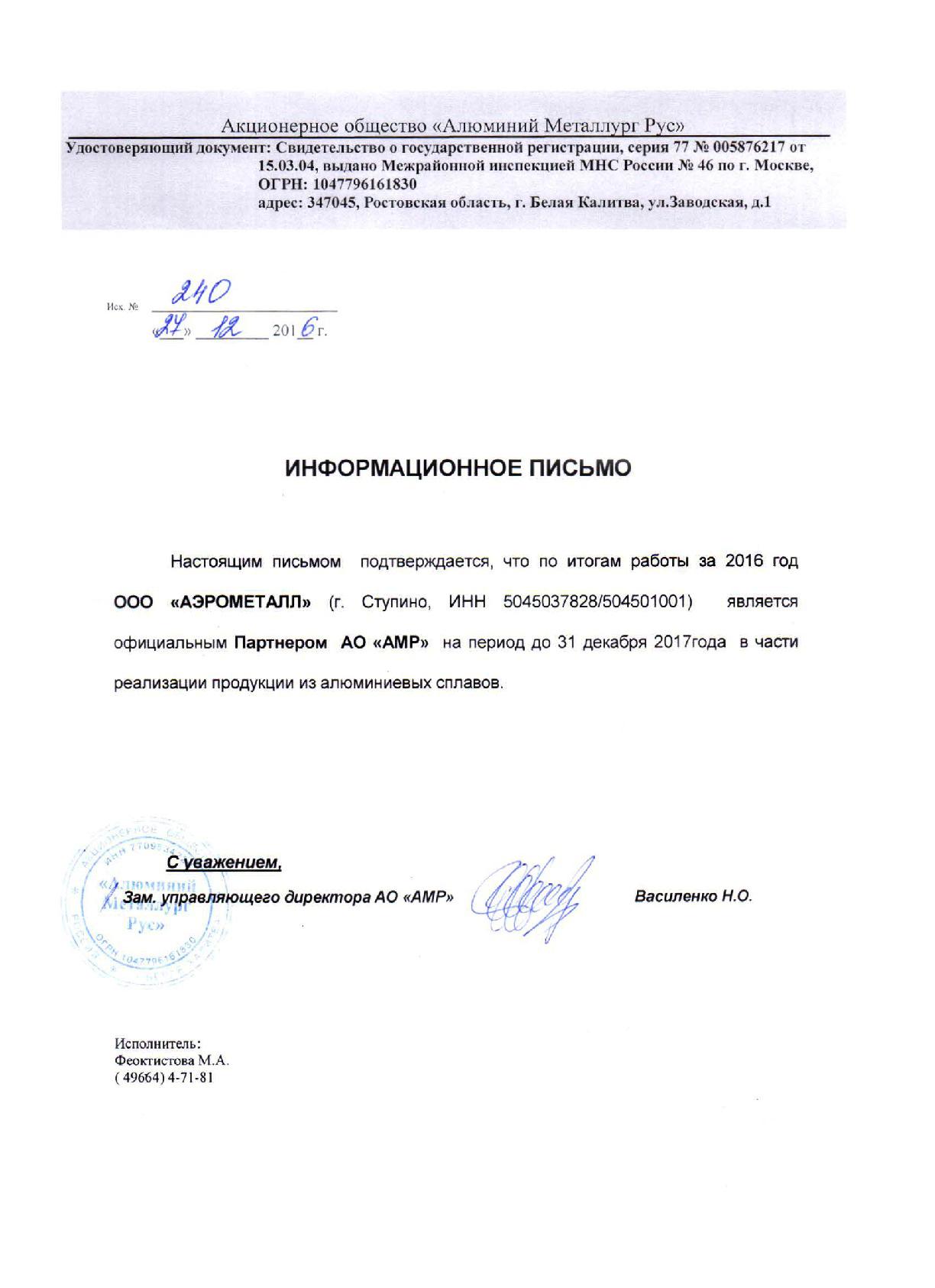Сертификация смк оао кумз курсовая работа экономические отношения сертификация